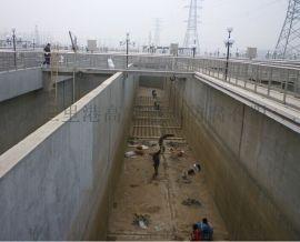 九江市污水池伸缩缝补漏专业堵漏公司处理方法