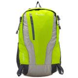 户外礼品广告箱包双肩包背包旅行包定制