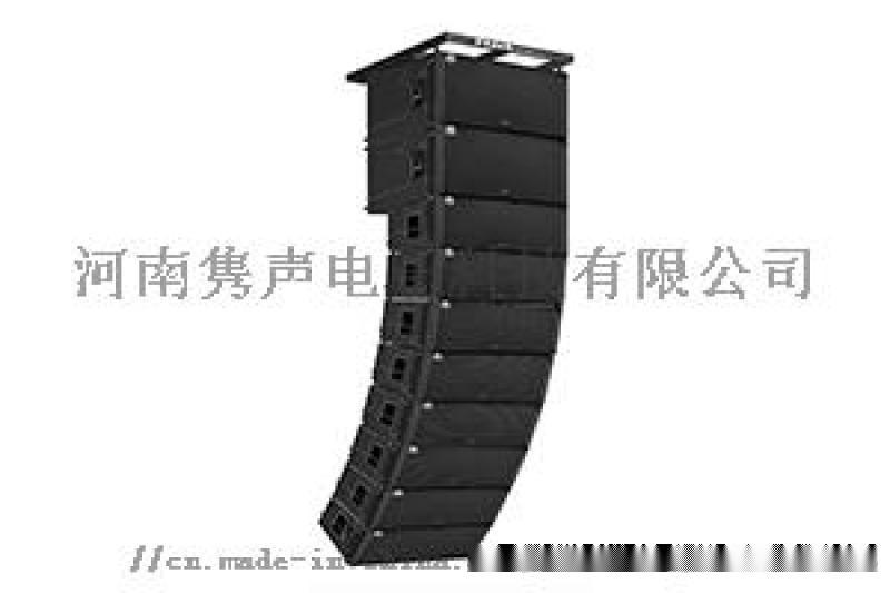 舞臺演出音箱 舞檯燈光系統鄭州公司