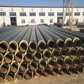 武汉 鑫金龙 预制保温管dn50/57小口径塑套钢预制保温管