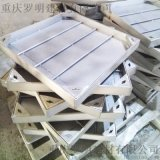 陕西不锈钢井盖厂 专业定做 雨水污水井盖