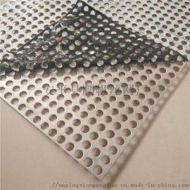 不锈钢防盗窗垫板冲孔板多肉花架洞洞板防护栏钢板网