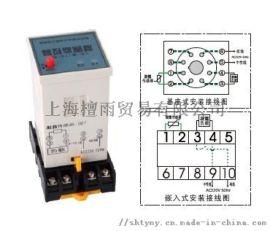 基座式嵌入式凝露控制器LK-M(TH)