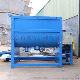 专业定制不锈钢卧式搅拌机混料机 厂家直供