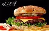 廣州漢堡店加盟什麼牌子比較好-歐法堡漢堡加盟