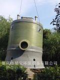 贵州  一体化预制泵站 生产厂家  星宝环保