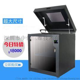 FDM快速成型准工业级3D打印机设备制造商