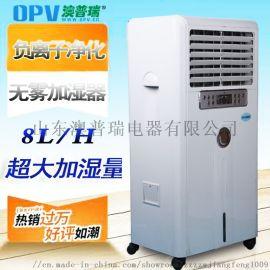 车间无雾加湿器 机房湿膜加湿器 工业净化加湿器