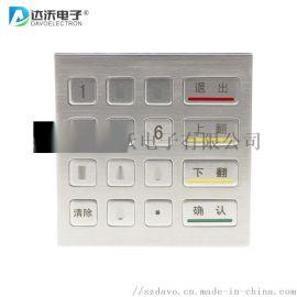 深圳達沃16鍵金屬工業鍵盤廠家
