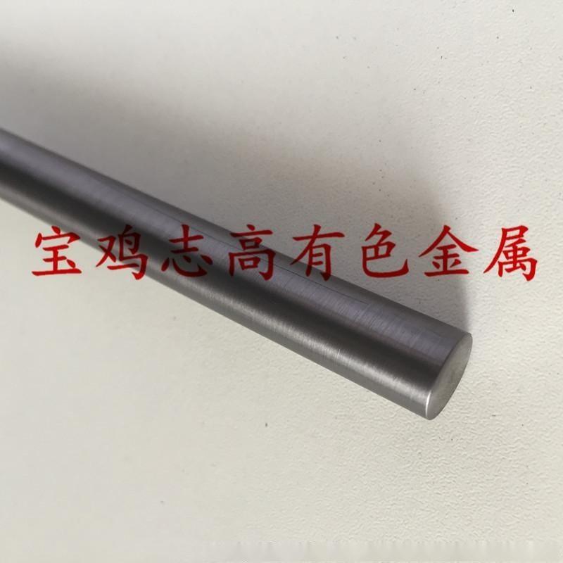 TZM棒 钛锆钼合金棒 钼镧棒 锻造钼棒