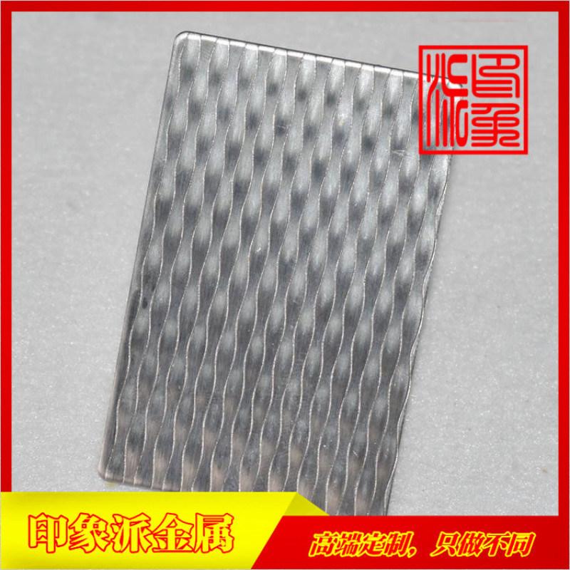 中波浪不锈钢压花板供应厂家
