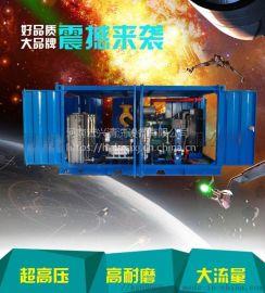1000公斤 电动工业管道高压清洗机