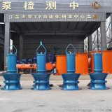 市政排水轴流泵_防汛专用轴流泵_厂家直销