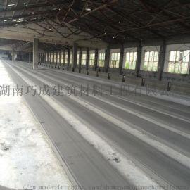 长沙轻质隔墙板 长沙轻质板厂家