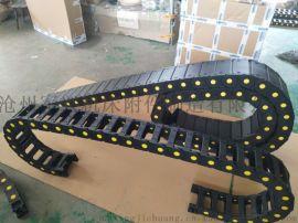 钻机专用塑料尼龙拖链 工程拖链 坦克链生产厂家