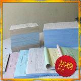 送货单 无碳复写纸 出库单 入库单 厂家订做印刷