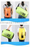 戶外運動防水揹包背袋防水袋