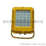 BFC8160LED防爆泛光燈(BFC8160)