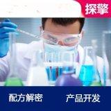 陰離子混凝劑配方分析 探擎科技 陰離子混凝劑分析