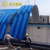 拱形钢屋面板 大跨度粮仓粮食库屋盖彩钢板 定制屋顶