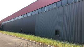 常德马钢7003铁青灰彩涂板 马钢品质保障