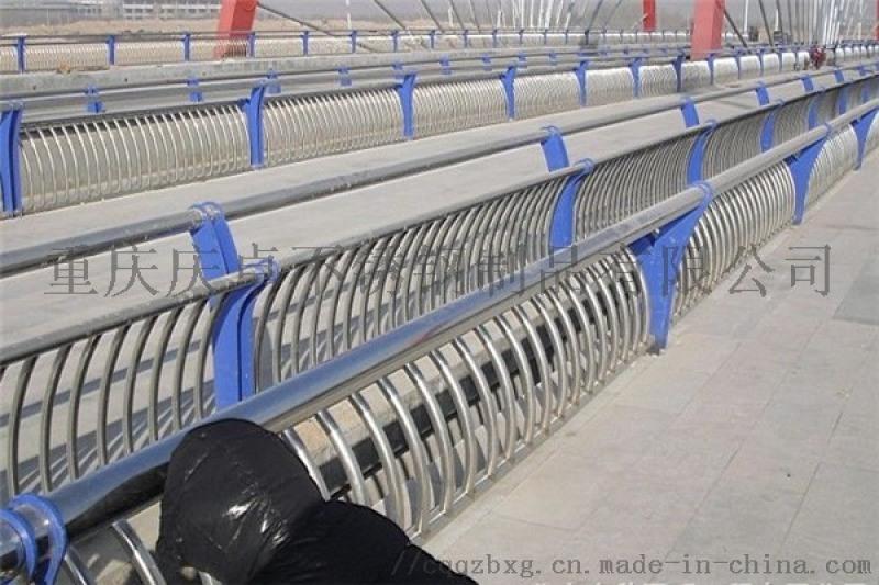重庆庆卓不锈钢加工定制不锈钢栏杆
