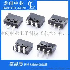 小型微動開關,超小型微動開關,小型微動開關廠家