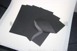 黑卡纸厂家供应黑卡纸  180G黑卡黑度好