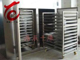 CT-C热风循环烘箱专用烘车 不锈钢推车 烘盘车架 定做