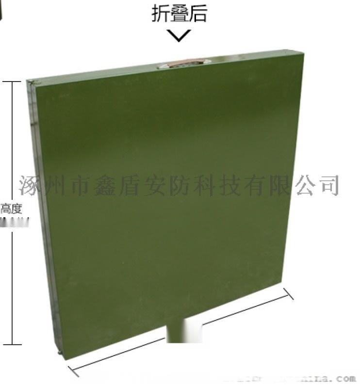 戶外摺疊桌椅 便攜野戰摺疊桌椅功能