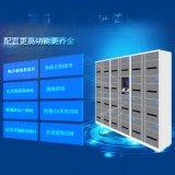 电子文件交换箱智能文件交换柜智能文件交换柜