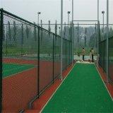 球場圍欄網運動場體育館學校工廠圍欄網鐵絲鋼絲包塑圍欄網防護網