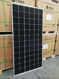 回收太阳能光伏拆卸组件、降级组件
