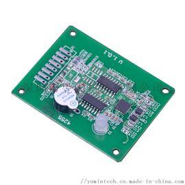 昱闵高频非接触式IC读写模块读卡器M4255