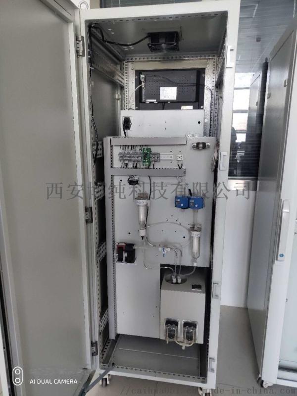锅炉改造**烟尘排放在线监测系统
