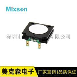 MIX2820电化学甲醛气体浓度传感器模组