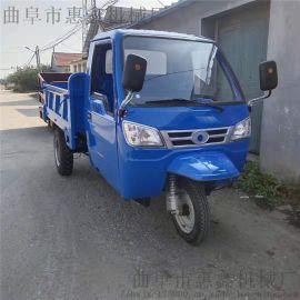 **率农用自卸三轮车 爬坡载重的三轮车