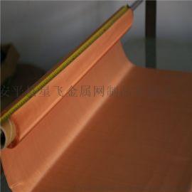 屏蔽紫铜网 防电磁信号屏蔽网 散热铜网厂家