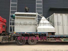 宏大除尘-DMC型除尘器,破碎机除尘器