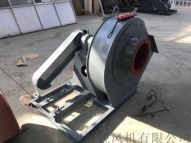 Y8-24No. 8C低噪音锅炉离心引风机