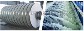 广东佛山转盘纤维滤布滤池-广碧环保污水处理设备