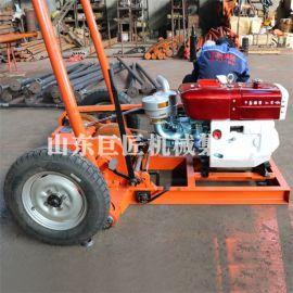 巨匠sh30-2a工程勘察钻机 30米浅层取样钻机