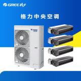 北京格力中央空调家用户式别墅家庭系列 格力风管机