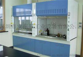实验室全钢通风柜通风橱化验室排风柜排毒柜耐酸碱柜