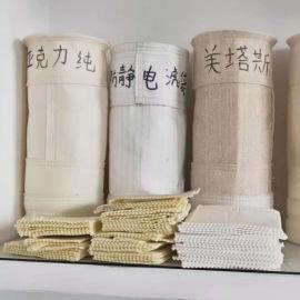 工业脉冲除尘布袋 耐高温除尘布袋定制 恒盟环保