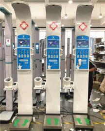 株洲电子身高体重测量仪 超声波电子秤