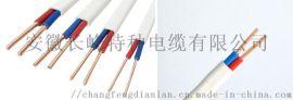 长峰特种电缆生产FBV4单股绿色铜塑线