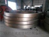 JK铸钢滚筒烘干机轮带规格800-3600