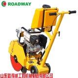 路得威路面切割机混凝土路面切割机沥青路面切割机一年包换