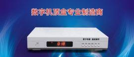 **款双电源数字电视DVB-C有线标清机顶盒